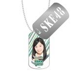 SKE48 2016年3月度個別グッズ「スライドドッグタグ」 後藤楽々