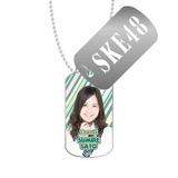 SKE48 2016年3月度個別グッズ「スライドドッグタグ」 佐藤すみれ