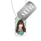 SKE48 2016年3月度個別グッズ「スライドドッグタグ」 柴田阿弥