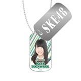 SKE48 2016年3月度個別グッズ「スライドドッグタグ」 菅原茉椰