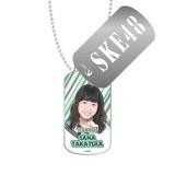 SKE48 2016年3月度個別グッズ「スライドドッグタグ」 髙寺沙菜