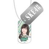 SKE48 2016年3月度個別グッズ「スライドドッグタグ」 谷真理佳
