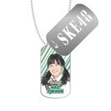 SKE48 2016年3月度個別グッズ「スライドドッグタグ」 福士奈央