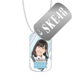 SKE48 2016年3月度個別グッズ「スライドドッグタグ」 相川暖花