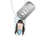 SKE48 2016年3月度個別グッズ「スライドドッグタグ」 浅井裕華