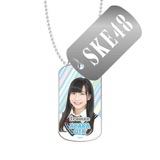 SKE48 2016年3月度個別グッズ「スライドドッグタグ」 太田彩夏