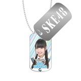 SKE48 2016年3月度個別グッズ「スライドドッグタグ」 末永桜花
