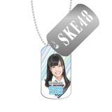 SKE48 2016年3月度個別グッズ「スライドドッグタグ」 町音葉