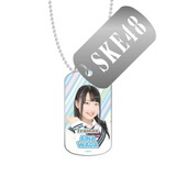 SKE48 2016年3月度個別グッズ「スライドドッグタグ」 和田愛菜