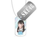 SKE48 2016年3月度個別グッズ「スライドドッグタグ」 一色嶺奈
