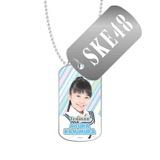 SKE48 2016年3月度個別グッズ「スライドドッグタグ」 上村亜柚香