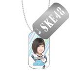 SKE48 2016年3月度個別グッズ「スライドドッグタグ」 水野愛理