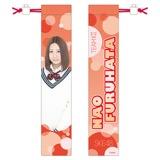 SKE48 2016年3月度個別グッズ「ペンライト巾着」 古畑奈和