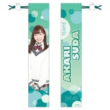 SKE48 2016年3月度個別グッズ「ペンライト巾着」 須田亜香里