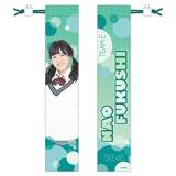 SKE48 2016年3月度個別グッズ「ペンライト巾着」 福士奈央