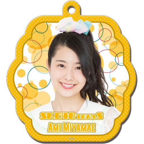 SKE48 2016年4月度個別グッズ「ソフトパスケース」 宮前杏実