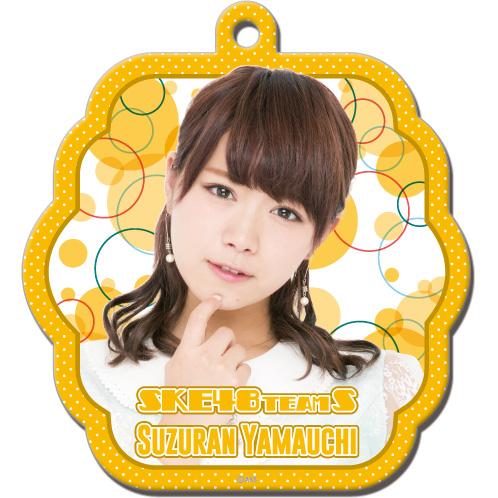 SKE48 2016年4月度個別グッズ「ソフトパスケース」 山内鈴蘭