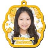 SKE48 2016年4月度個別グッズ「ソフトパスケース」 山田樹奈