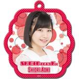 SKE48 2016年4月度個別グッズ「ソフトパスケース」 青木詩織