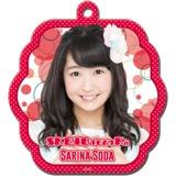 SKE48 2016年4月度個別グッズ「ソフトパスケース」 惣田紗莉渚