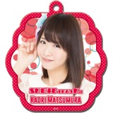 SKE48 2016年4月度個別グッズ「ソフトパスケース」 松村香織