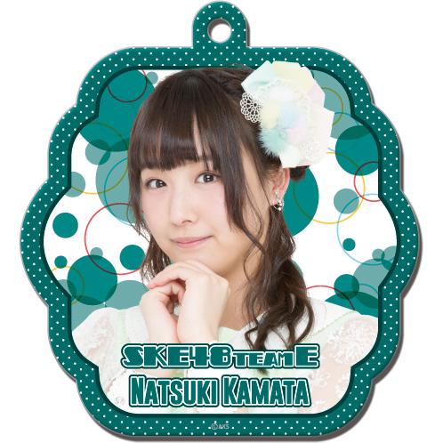 SKE48 2016年4月度個別グッズ「ソフトパスケース」 鎌田菜月