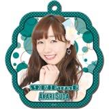 SKE48 2016年4月度個別グッズ「ソフトパスケース」 須田亜香里