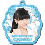 SKE48 2016年4月度個別グッズ「ソフトパスケース」 上村亜柚香