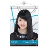 SKE48 2016年5月度選抜個別グッズ「A4タペストリー」 東李苑