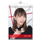 SKE48 2016年5月度選抜個別グッズ「A4タペストリー」 大場美奈