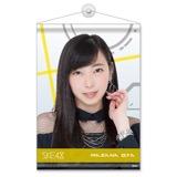 SKE48 2016年5月度選抜個別グッズ「A4タペストリー」 大矢真那