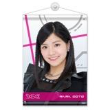 SKE48 2016年5月度選抜個別グッズ「A4タペストリー」 後藤楽々