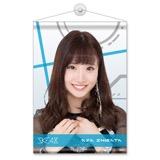 SKE48 2016年5月度選抜個別グッズ「A4タペストリー」 柴田阿弥