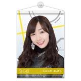 SKE48 2016年5月度選抜個別グッズ「A4タペストリー」 須田亜香里
