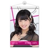 SKE48 2016年5月度選抜個別グッズ「A4タペストリー」 惣田紗莉渚