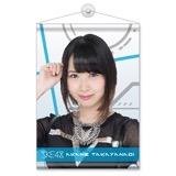 SKE48 2016年5月度選抜個別グッズ「A4タペストリー」 高柳明音