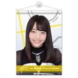 SKE48 2016年5月度選抜個別グッズ「A4タペストリー」 二村春香