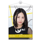 SKE48 2016年5月度選抜個別グッズ「A4タペストリー」 古畑奈和