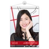 SKE48 2016年5月度選抜個別グッズ「A4タペストリー」 松井珠理奈