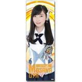 SKE48 2016年6月度個別グッズ「ロングクリアポスター」 大矢真那
