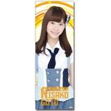 SKE48 2016年6月度個別グッズ「ロングクリアポスター」 後藤理沙子