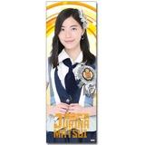 SKE48 2016年6月度個別グッズ「ロングクリアポスター」 松井珠理奈