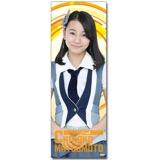 SKE48 2016年6月度個別グッズ「ロングクリアポスター」 松本慈子
