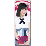 SKE48 2016年6月度個別グッズ「ロングクリアポスター」 青木詩織
