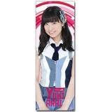 SKE48 2016年6月度個別グッズ「ロングクリアポスター」 荒井優希