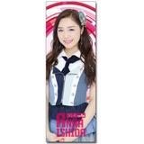 SKE48 2016年6月度個別グッズ「ロングクリアポスター」 石田安奈