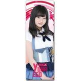SKE48 2016年6月度個別グッズ「ロングクリアポスター」 江籠裕奈