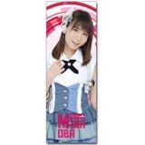 SKE48 2016年6月度個別グッズ「ロングクリアポスター」 大場美奈