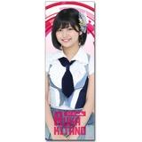 SKE48 2016年6月度個別グッズ「ロングクリアポスター」 北野瑠華
