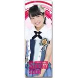 SKE48 2016年6月度個別グッズ「ロングクリアポスター」 惣田紗莉渚